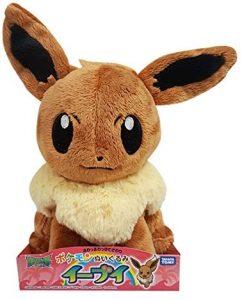 Peluche de Eevee de 19 cm - Los mejores peluches de Eevee - Peluches de Pokemon