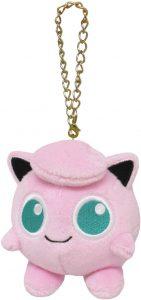 Peluche de Jigglypuff de 8 cm - Los mejores peluches de Jigglypuff - Peluches de Pokemon