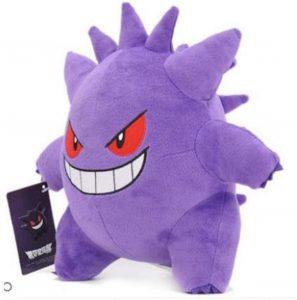Peluche de Gengar de 22 cm - Los mejores peluches de Gengar - Peluche de Pokemon